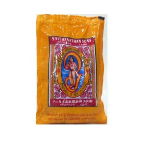 Sithanathan_sons_Vibuthi_50g