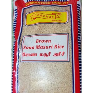 brown sonamasoori rice