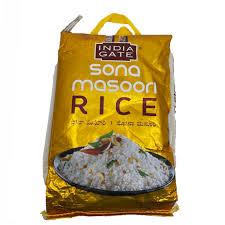 indiagate sonamasoori