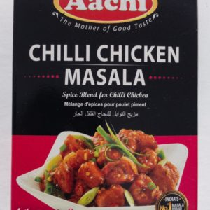 chilli_chicken_masala_1200x1635