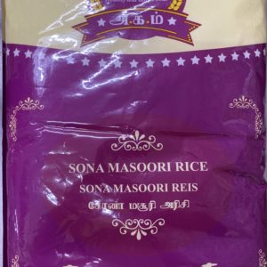 Agam Sona masoori rice 5 kg