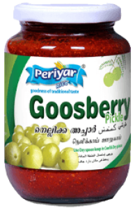Periyar Gooseberry Pickle